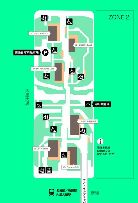 ZONE2フロアマップ