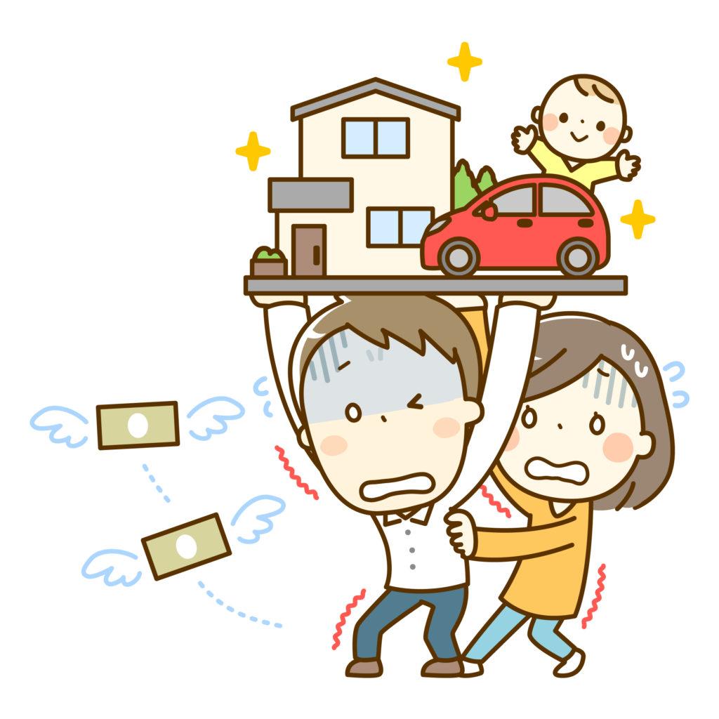 家計に苦しむ家族