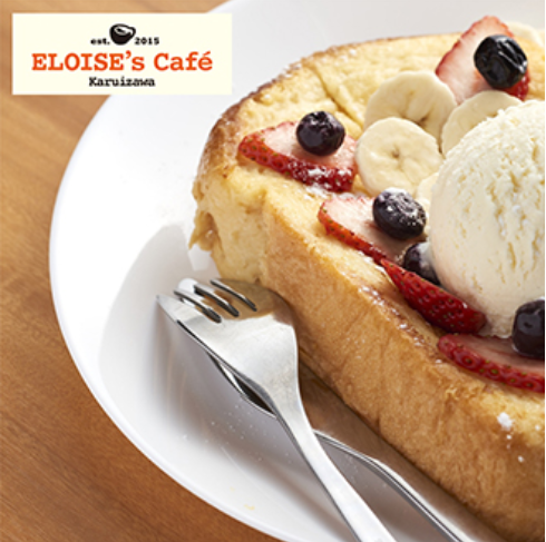 ELOISE's Cafeフレンチトースト