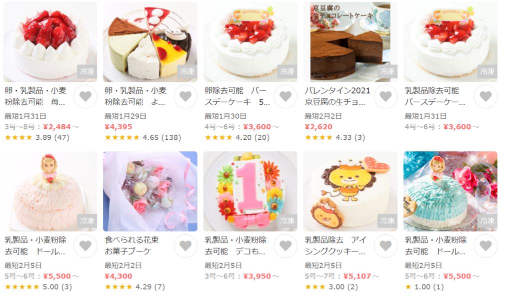 Cake.jp商品ページ